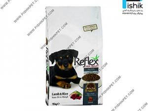 غذای خشک توله سگ رفلکس 15 کیلوگرمی با طعم بره و برنج REFLEX PUPPY LAMB & RICE