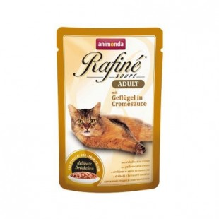 ووم رافینه پتیت حاوی گوشت دل مخصوص گربه