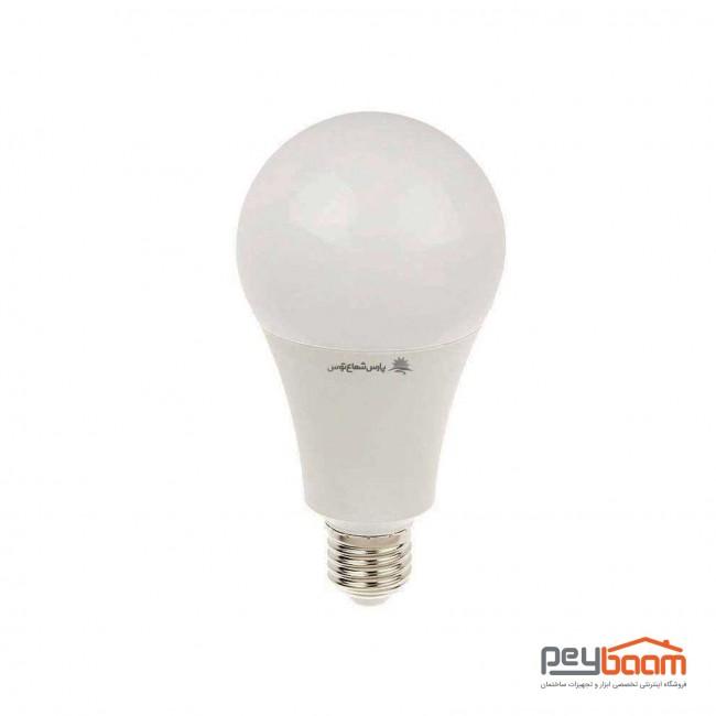 لامپ ال ای دی حبابی 20 وات پارس شعاع توس پایه E27
