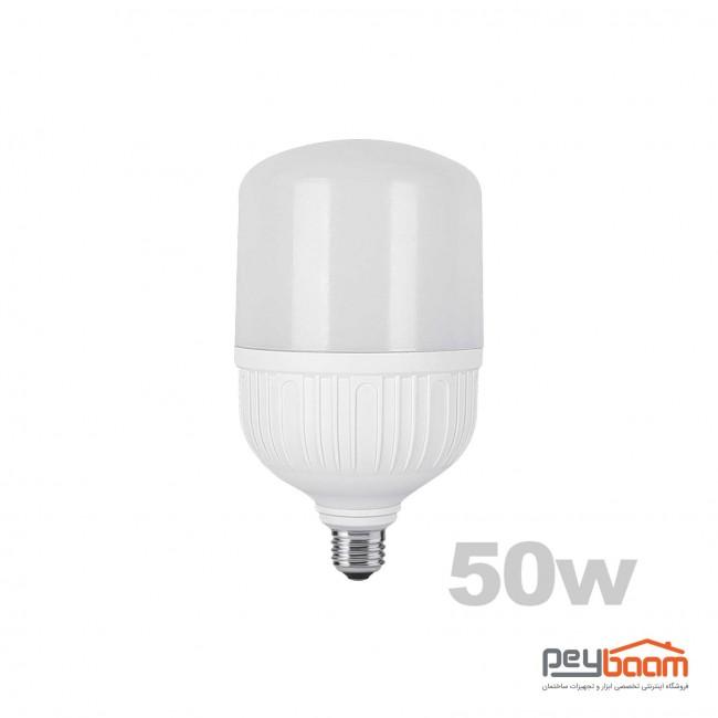 لامپ ال ای دی استوانه ای 50 وات پارس شعاع توس پایه E27