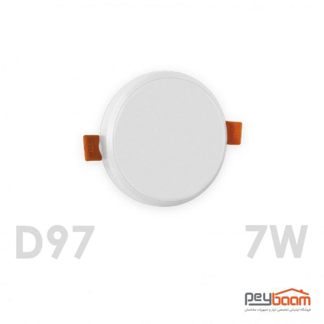 پنل ال ای دی 7 وات پارس شعاع توس مدل فولایت D97