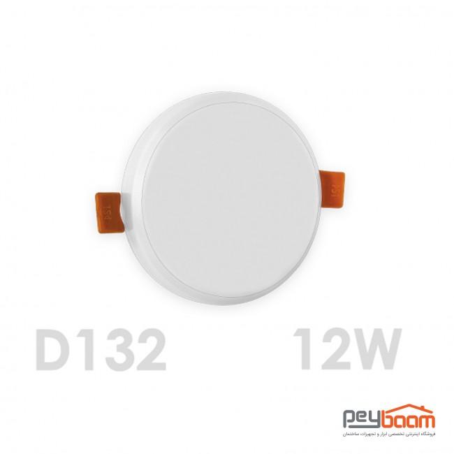 پنل ال ای دی 12 وات پارس شعاع توس مدل فولایت D132