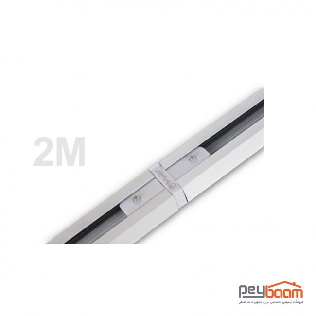 ریل چراغ ریلی پارس شعاع توس مدل 2 متری