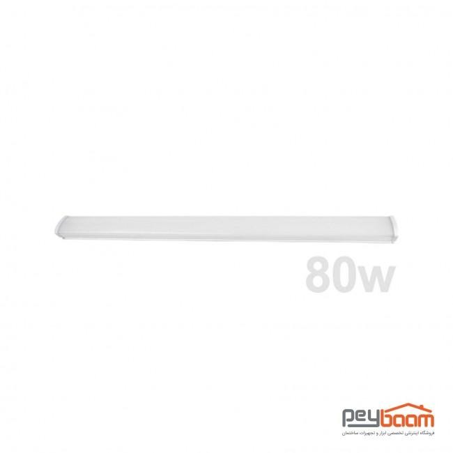 چراغ خطی ال ای دی 80 وات پارس شعاع توس مدل سورن طول 120 سانتی متر