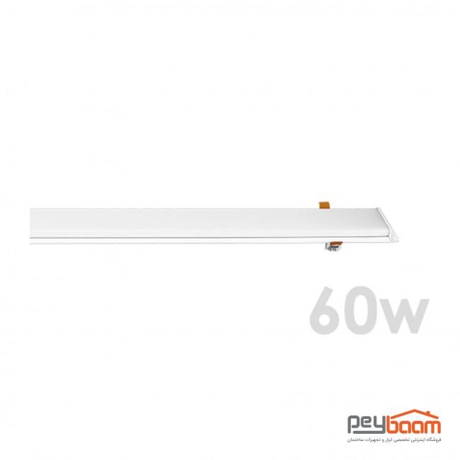 چراغ خطی ال ای دی 60 وات توکار فنردار پارس شعاع توس مدل ماهان طول 178 سانتی متر