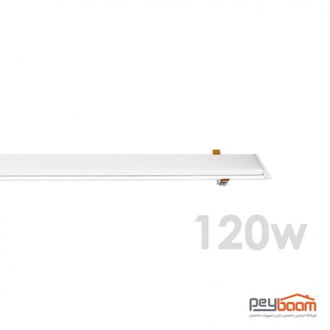 چراغ خطی ال ای دی 120 وات توکار فنردار پارس شعاع توس مدل ماهان طول 353 سانتی متر
