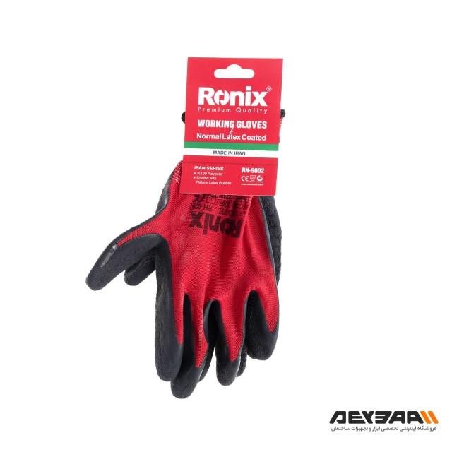 دستکش ایمنی لاتکس رونیکس مدل RH-9002