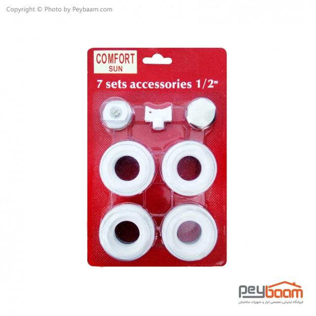 مجموعه 7 عددی لوازم جانبی نصب رادیاتور مدل Comfort Sun