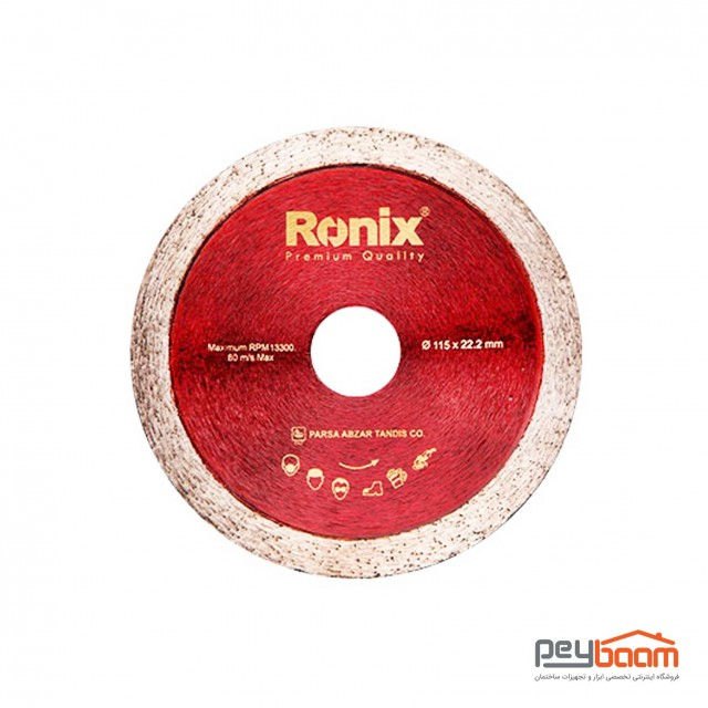 صفحه برش سرامیک و گرانیت رونیکس مدل RH-3538