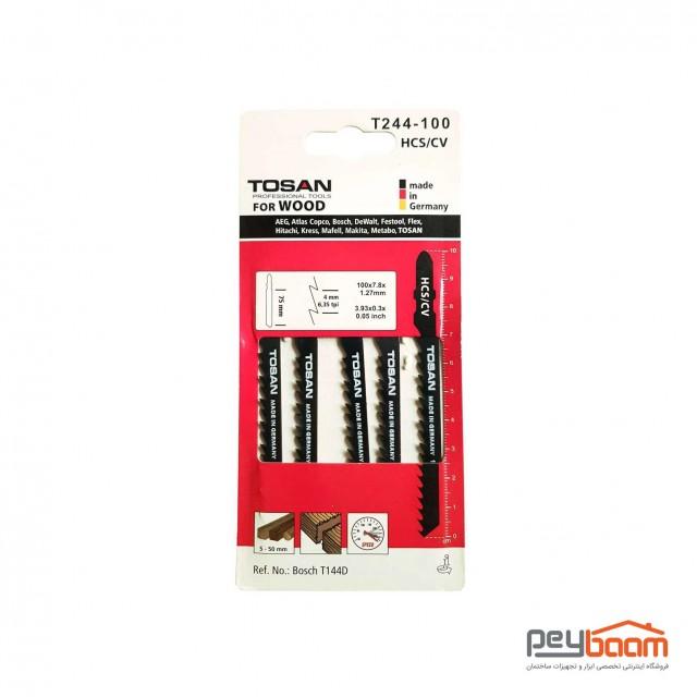 تیغ اره عمودبر چوب توسن مدل T244-100 بسته 5 عددی