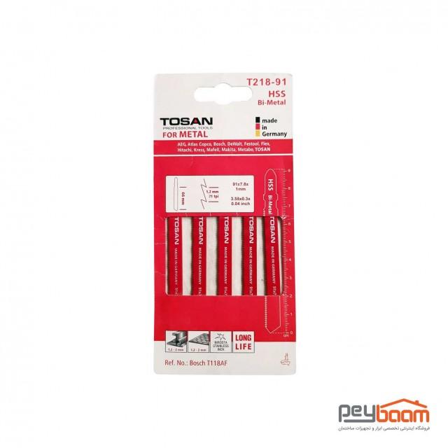 تیغ اره عمود بر آهن توسن مدل T218-91 بسته 5 عددی