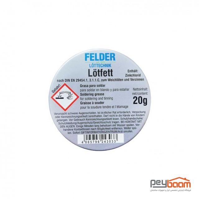 روغن لحیم کاری فلدر مدل Lotfett حجم 20 گرم