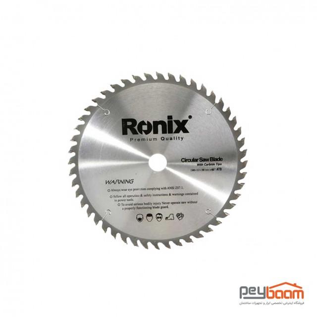 تیغه اره الماسه رونیکس مدل RH-5107