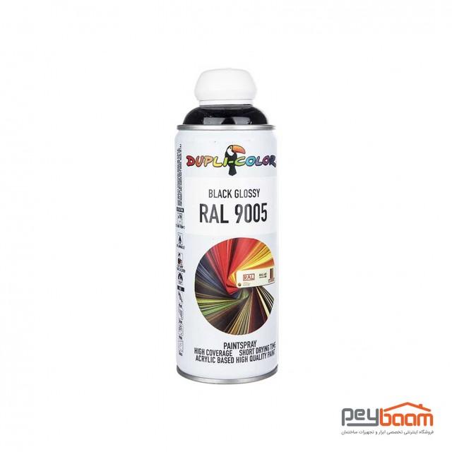 اسپری رنگ مشکی براق دوپلی کالر مدل RAL 9005 حجم 400 میلی لیتر