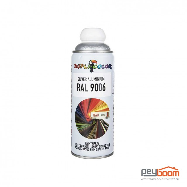 اسپری رنگ نقره ای دوپلی کالر مدل RAL 9006 حجم 400 میلی لیتر