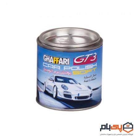 پولیش نرم اتومبیل غفاری مدل GT3 حجم 1 کیلوگرم