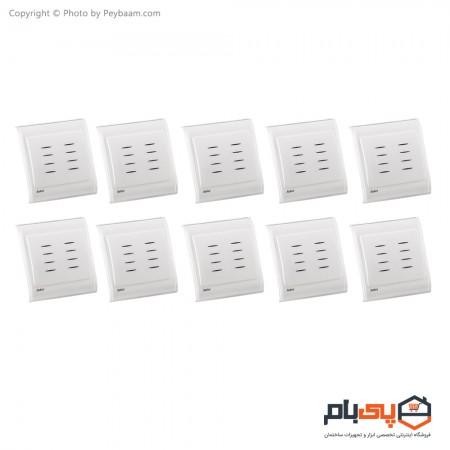 زنگ توکار ثابت الکتریک مدل پرشین بسته 10 عددی