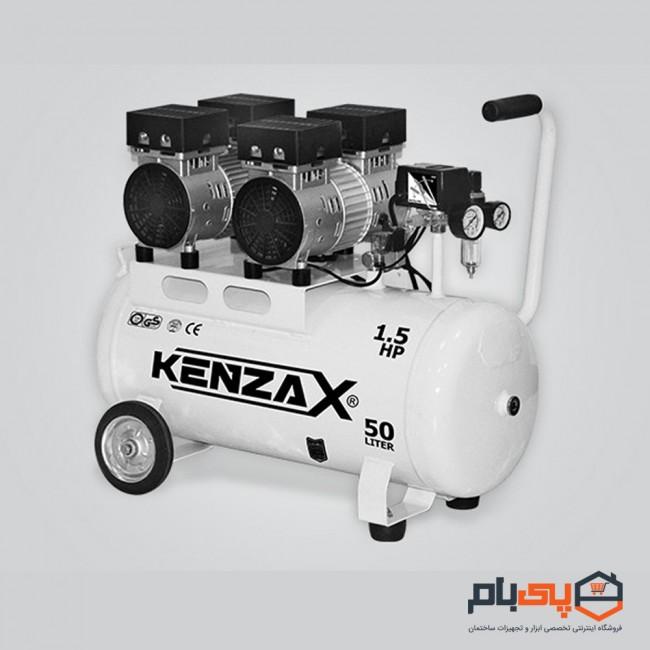 کمپرسور باد بی صدا کنزاکس مدل KACS-150