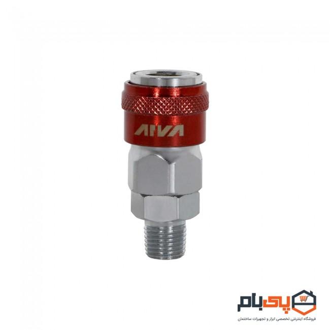 کوپلینگ اتومات اتصال باد آروا مدل 3483 سایز 1/4 اینچ