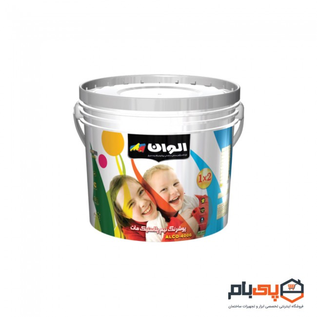 پوش رنگ نیمه پلاستیک مات 2x1 الوان مدل ALCO-4006 حجم 2.5 گالن