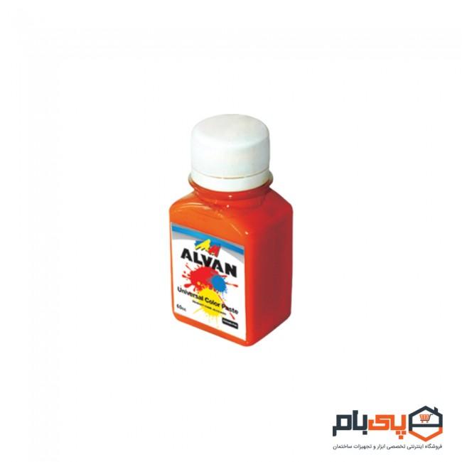 خمیر رنگ چند کاره ساختمانی الوان مدل ALCO-6565 حجم 60 سی سی