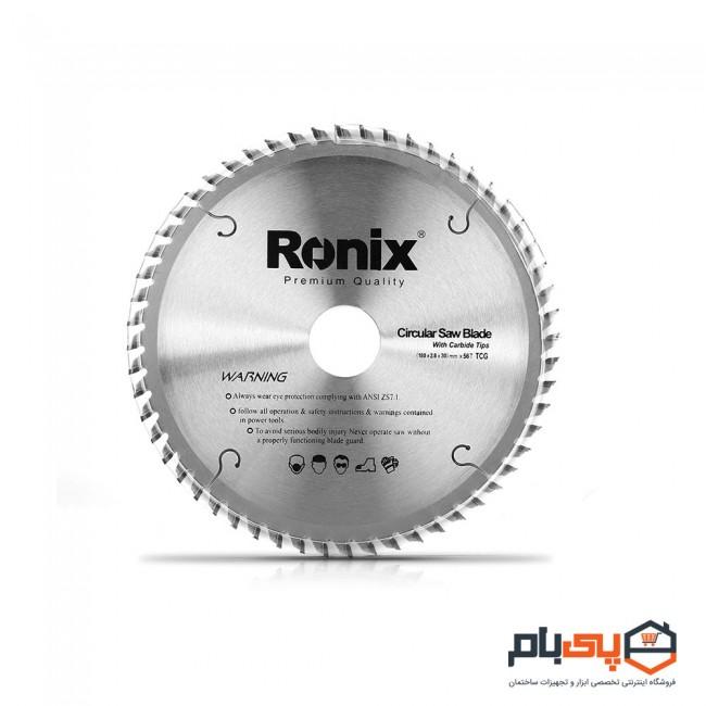 تیغه اره الماسه رونیکس مدل RH-5104
