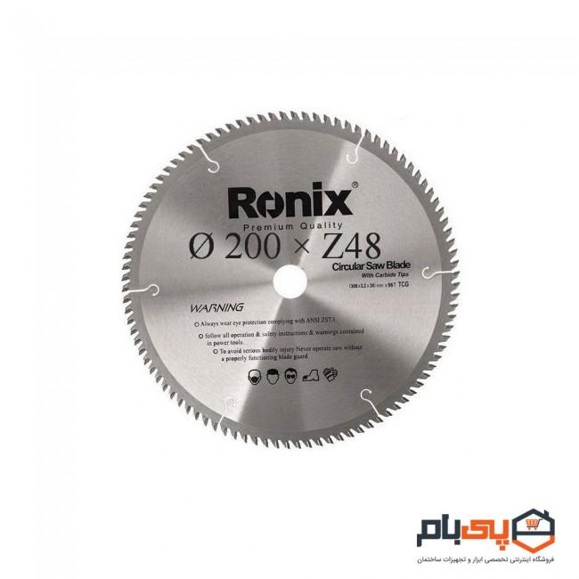 تیغه اره الماسه رونیکس مدل RH-5105
