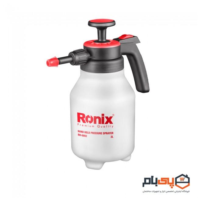 سمپاش دستی 2 لیتری حرفه ای رونیکس مدل RH-6002