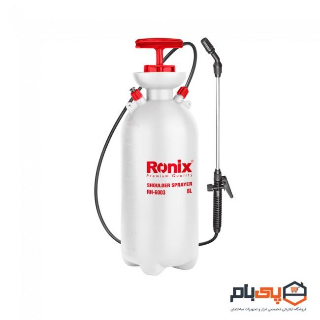 سمپاش دستی 8 لیتری رونیکس مدل RH-6003