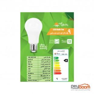 لامپ ال ای دی حبابی 9 وات پارس شعاع توس پایه E27