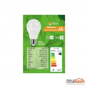 لامپ ال ای دی حبابی 15 وات پارس شعاع توس پایه E27