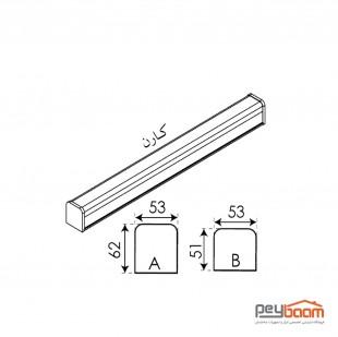 چراغ خطی ال ای دی 80 وات آویز پارس شعاع توس مدل کارن طول 120 سانتی متر