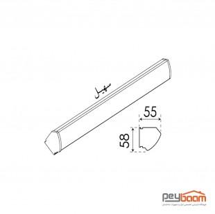 چراغ خطی ال ای دی 20 وات پارس شعاع توس مدل سهیل طول 30 سانتی متر