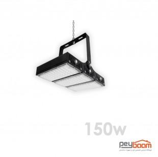 پروژکتور صنعتی 150 وات پارس شعاع توس مدل آتریا SMD