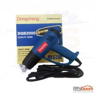 سشوار صنعتی دانگ چنگ مدل DQB2000