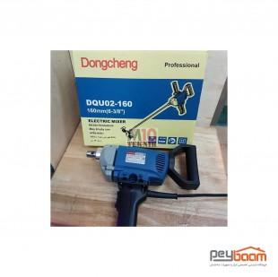دریل همزن دانگ چنگ مدل DQU02-160