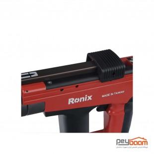 تفنگ میخ کوب رونیکس مدل RH-0450