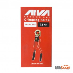 دستگاه پرس لوله هیدرولیک آروا مدل 4251