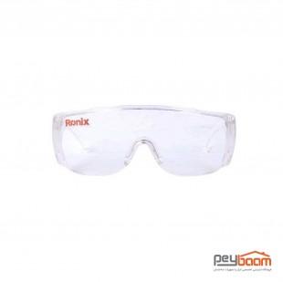 عینک ایمنی رونیکس مدل RH-9021