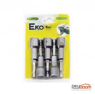 مجموعه 5 عددی سری بکس اکو مدل EMS-10