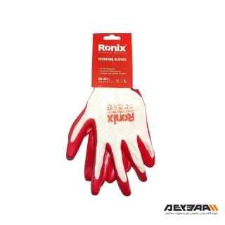 دستکش ایمنی نیتریل رونیکس مدل RH-9011