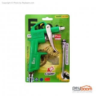 تفنگ باد اکو مدل EAD-3PCS