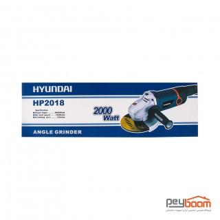 فرز آهنگری هیوندای مدل HP2018