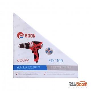 دریل پیچ گوشتی برقی ادون مدل ED-1100