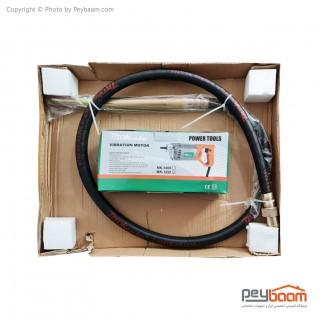 ویبراتور دریلی برقی موکیتا به همراه شیلنگ مدل MK-1250