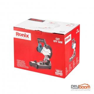 پروفیل بر رونیکس مدل 5918