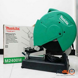 Makita M2400m Cut Off Saw.jpg