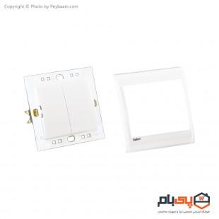 کلید دو پل ثابت الکتریک مدل پرشین بسته 10 عددی