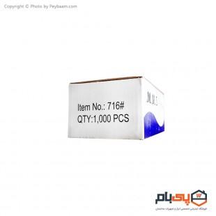 پیچ ام دی اف ام.ام.اس مدل 716 بسته 1000 عددی