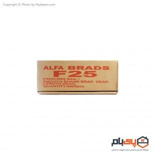 میخ اسکا آلفا مدل F25 بسته 5000 عددی